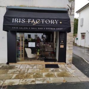 Photos de Iris factory fournies par le propriétaire
