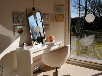 Coiffeur Celine Atelier Coiffure & Bien-être voir le détail