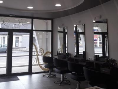 Coiffeur Sarl Mon Salon voir le détail